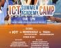 ICT SUMMER ACADEMY CAMP (ISAC) 2019